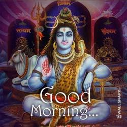 2020-shiva-goodmorning-dp