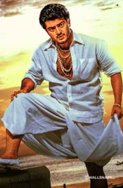ajith-attagasam-hd-pictures-download