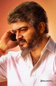 ajith-drawing-images-download