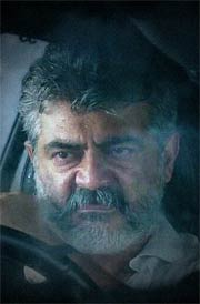 ajith-viswasam-picture-download