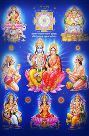 all-maha-lakshmi-narayanan-wallpapers-hd
