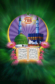 Allah hd wallpaper for android
