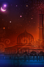 Allah temple
