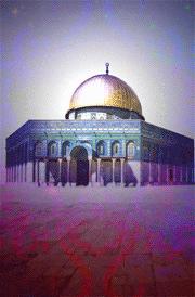 Allah temple of islam