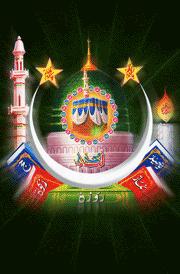 Allah wallpaper for mobile