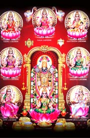 asta-lakshmin-with-tirupathi-balaji-wallpapers-hd