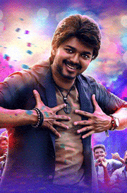bhairava-vijay-dance-hd-wallpaper