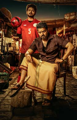 bigil-vijay-63-movie-hd-images-download
