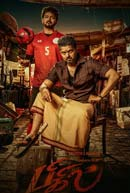 bigil vijay 63 movie hd images download.jpg