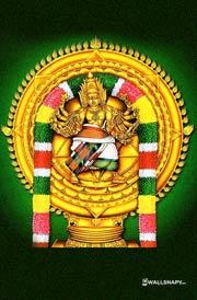 chakkarathalwar-images-download