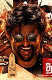 darbar-first-look-poster-download