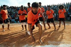 ghilli-hd-images-download