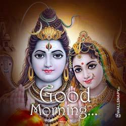 god-siva-good-morning-dp