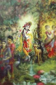 gokula-krishnar-hd-wallpaper