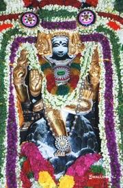 guru-bhagavan-photo-download