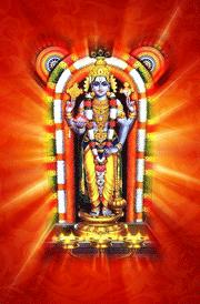 sree guruvayurappan hd