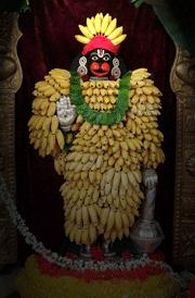 hanuman-with-banana-fruits-hd-images