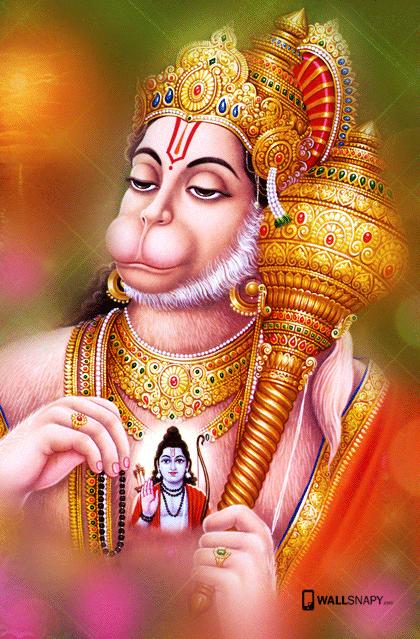 Hanuman With Rama Hd Images Mobile Wallsnapycom