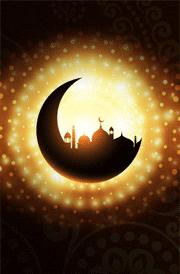 Islamic wallpaper free download-hd