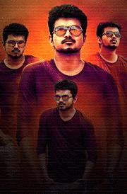 Tamil actor vijay full hd wallpapers ilayathalapathy vijay rare jilla vijay style look hd wallpaper download voltagebd Gallery