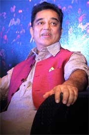 kamal-hd-photos-for-mobile