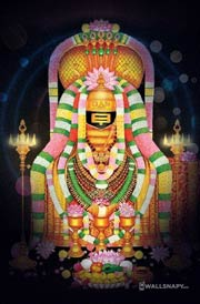 lingam-wallpapers-for-mobile