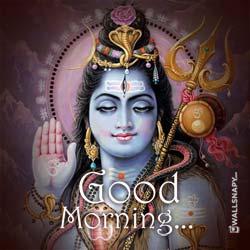 lord-eswar-good-morning-dp