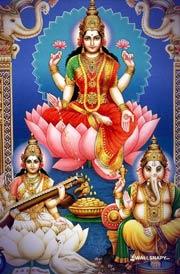 mahalakshmi-ganesh-sarashwathi-images