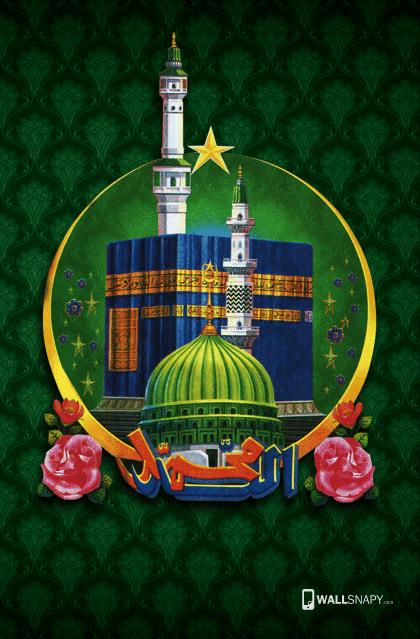 Masha Allah Hd Wallpaper