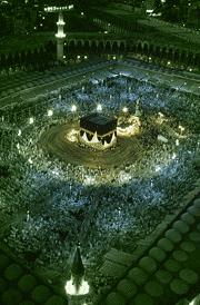 Mecca temple wallpaper
