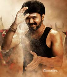 mersal-first-look-poster-hd