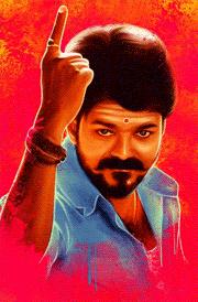 479 Tamil Actor Ilayathalapathy Vijay Hd Still Mobile Wallpaper Page No 7 Wallsnapy