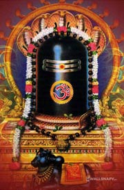 mobile-shiva-lingam-images-download