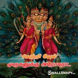 murugan-dp-images-good-morning