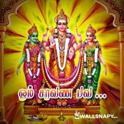 Murugan Good Morning & Tamil Greetings Wishes Pics Page No
