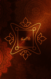 Navagraha chandra yandhra wallpaper for mobile