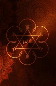 Navagraha guru yandhra wallpaper for mobile
