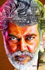 ner-konda-paarvai-ajith-painting-download