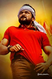 ngk-surya-photos-download