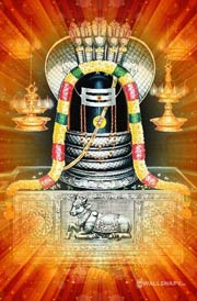 shiva-lingam-images-download-mobile