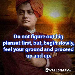 swami-vivekananda-quotes-for-students