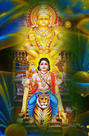 Swamy ayyappa mobile themes