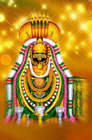 Thiru annamalaiyar