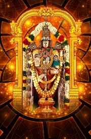 tirupati-balaji-hd-images-for-mobile