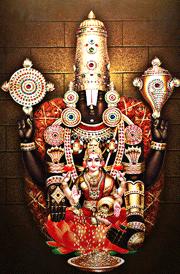 Tirupati maha lakshmi
