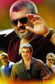vedalam-hd-wallpapers-for-mobile