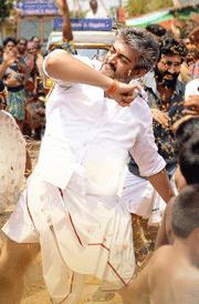 veeram-ajith-dance-hd-wallpaper