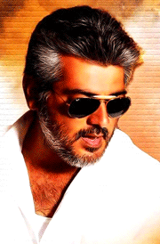Ajith Red Movie Download