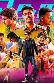 vijay-2019-birthday-hd-wallpapers