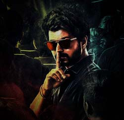 vijay-master-wallpapers-download
